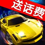 《小奥终极狂飙:竞赛版》赛车首发礼包