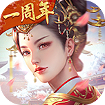 《宫廷计手游》国庆节中秋节礼包