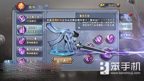 《倚天屠龙记》全新职业古墓派玩法介绍