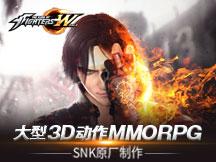 SNK手游新作《拳皇世界》 完整版激斗宣传PV公布