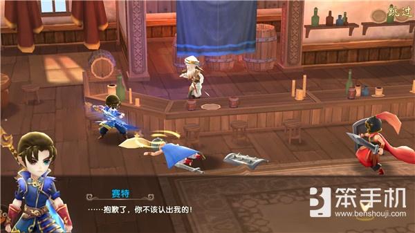 《轩辕剑3手游版》评测:在新酒瓶里回顾经典