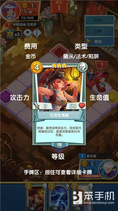 冰穹互娱这款创新卡牌对战手游 绝对让你眼前一亮