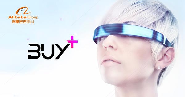 淘宝VR截图1