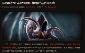 迎版权消费之潮《我的世界》中国版将借势取胜