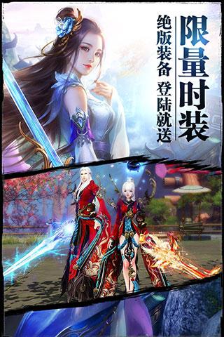 紫青双剑截图3