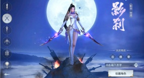 魔幻巨作《镇魔曲》美盛游戏展示八部众影刹职业