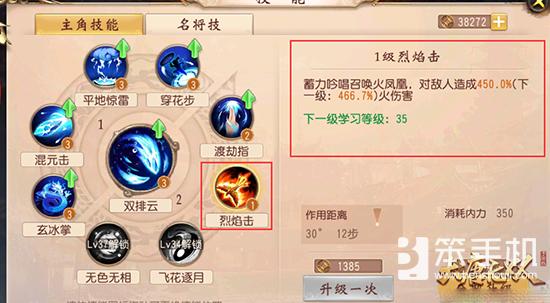 大唐无双手游新职业侠影岛全面解析