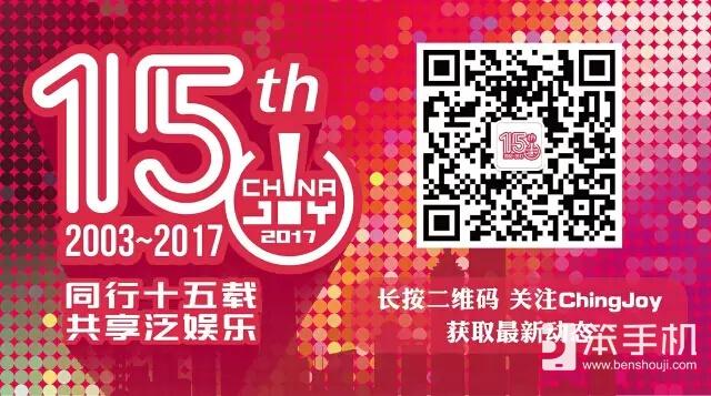 参展2016ChinaJoy万代南梦宫(上海)泛娱乐市场布局更进一步