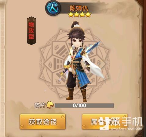轩辕剑3手游版最佳卡牌阵容搭配推荐