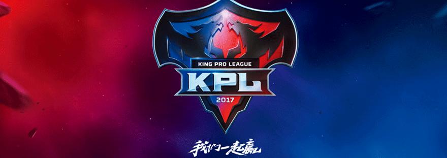 220万赛事奖金曝光!2017年KPL春季赛本周开打!