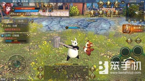 太极熊猫3猎龙龙狮帝国奇遇任务全解