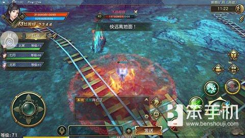 太极熊猫3猎龙蜥蜴矿洞副本通关玩法介绍