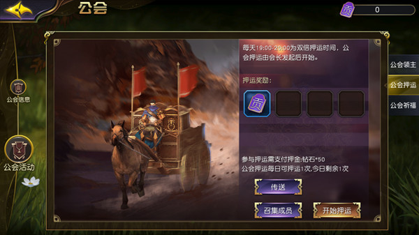 http://f1.benshouji.com/image/2017/0412/149197594979324.jpg