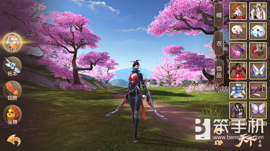 《天下》手游外观功能上线 分分钟教你打造炫酷武器!