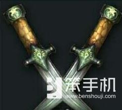 刀剑兵器谱武器攻略