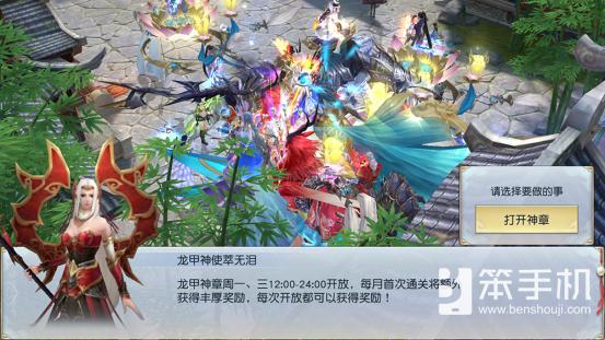 组队打紫装!《镇魔曲》手游龙甲神章全新副本预告!