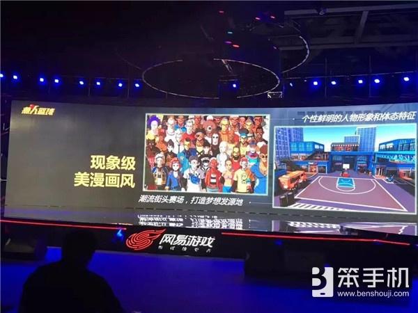 腾讯网易游戏军火库相继上线 今年Chinajoy就看这些了