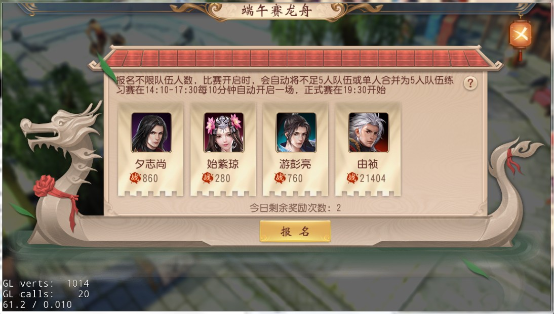 http://f1.benshouji.com/image/2017/0527/149585264151652.jpg