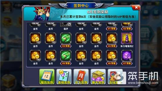 决斗之城宝石获取途径 快速达成500宝石