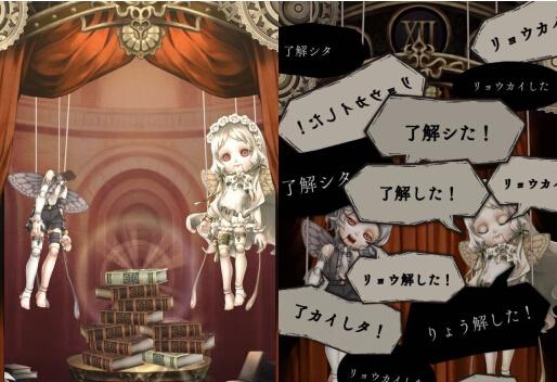 上线一周每天维护 《死之爱丽丝》竟然爬上了日本畅销榜第二