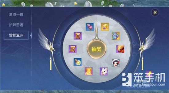 《镇魔曲》手游6.18夏日大促版 超级福利仅剩一天