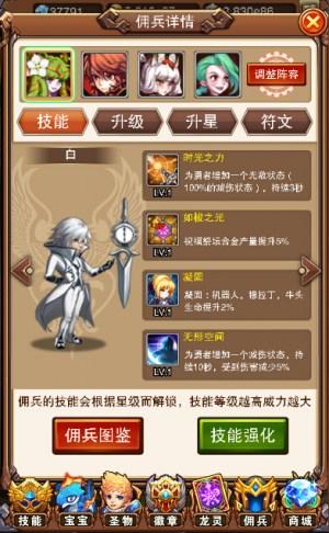 http://f1.benshouji.com/image/2017/0621/149802543239515.jpg