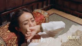 赵丽颖复仇嫁祸林更新 《楚乔传》手游再现星玥决裂场景