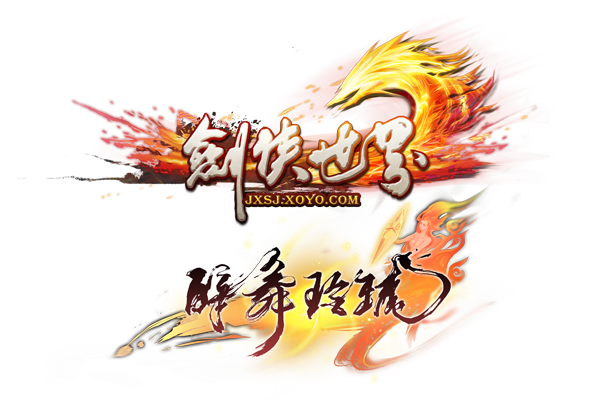 http://f1.benshouji.com/image/2017/0711/149976490491369.png