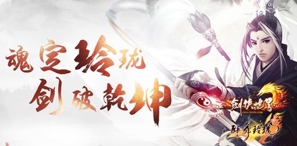 http://f1.benshouji.com/image/2017/0711/149976490684598.jpg