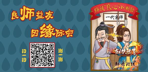 http://f1.benshouji.com/image/2017/0711/149976490780127.jpg