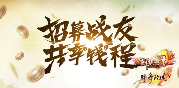 http://f1.benshouji.com/image/2017/0711/149976490957190.jpg