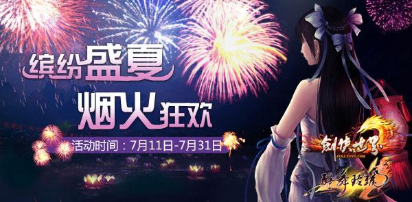 http://f1.benshouji.com/image/2017/0711/149976491136116.jpg