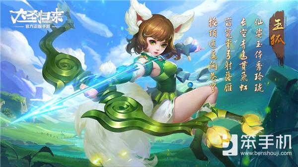 新职业弓箭手萝莉CG首曝