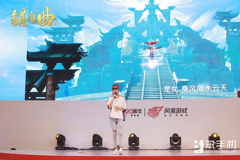 网易旗舰IP《镇魔曲》手游亮相ChinaJoy