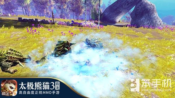 今日双平台公测!《太极熊猫3:猎龙》魔幻大作火热来袭!