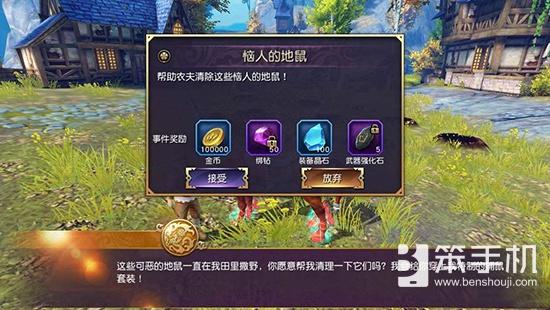 太极熊猫3猎龙各种游戏货币获取及使用兑换分析