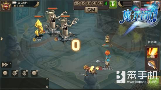 魔力宝贝手机版狂暴的元素塔玩法详解