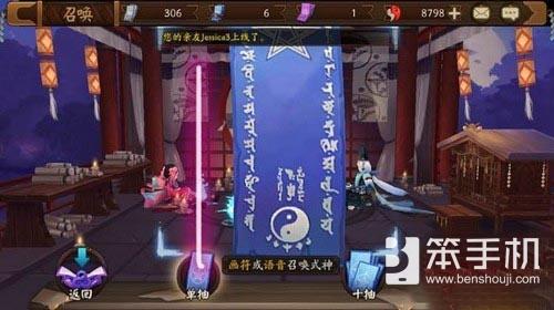 阴阳师8月神秘图案画法详细介绍