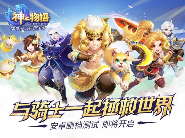 http://f1.benshouji.com/image/2017/0810/150233714174871.jpg