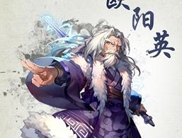 仙剑奇侠传5欧阳英英雄技能详解