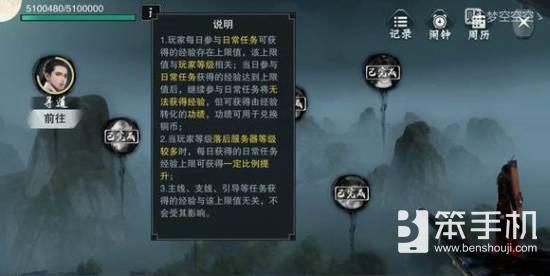 楚留香手游新手攻略汇总 入坑必备攻略(上)