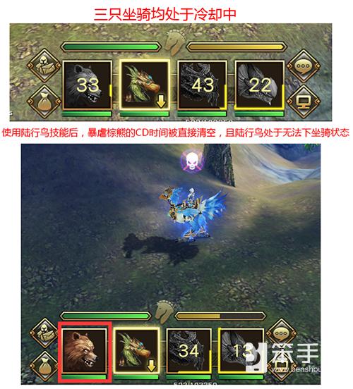 太极熊猫3猎龙陆行鸟坐骑获取介绍