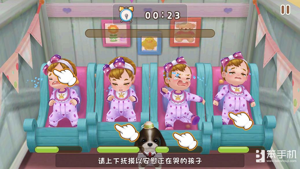 明星萌宠马达推荐,《小汪汪》今日全平台公测
