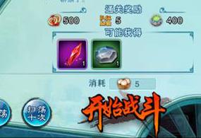 仙剑奇侠传5手游快速升级任务活动玩法介绍