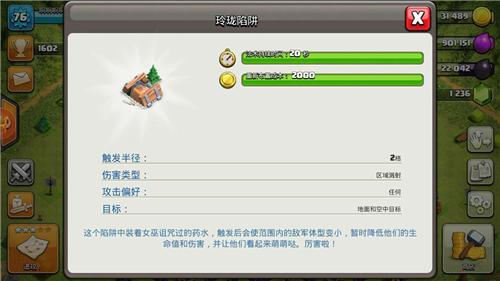 7975a1f824189456a3df80bcbf6298f5.jpg