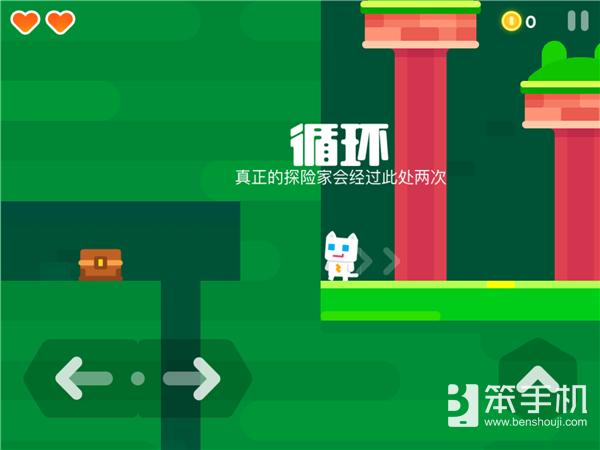 《超级幻影猫2》评测:最接近马里奥的国产冒险解谜佳作