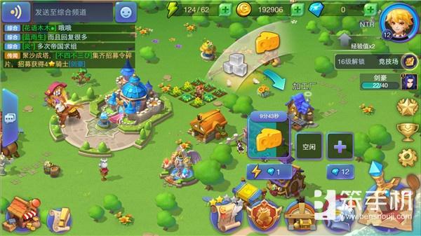 《神之物语》评测:融合庄园经济的魔幻大陆探险