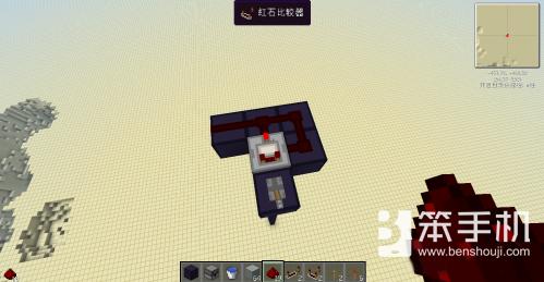 我的世界微型红石大炮制作图文教学