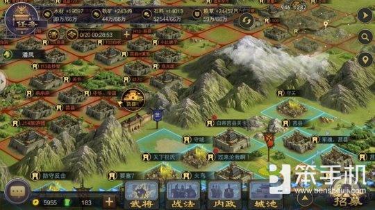 《率土之滨》桌面版今日上线 跨屏征战沙盘大世界
