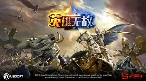 史诗魔幻策略战争《魔法门之英雄无敌:王朝》限量预约开启